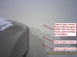 Ecola GX53 лампа Navigator 4300K 13W (экола и навигатор).